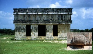 In one of the greatest ancient Mayan cities of Mexico's Yucatan, Uxmal, one finds the House of Turtles.
